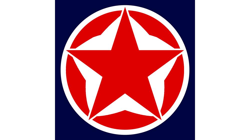 FC Frölunda (D2H)