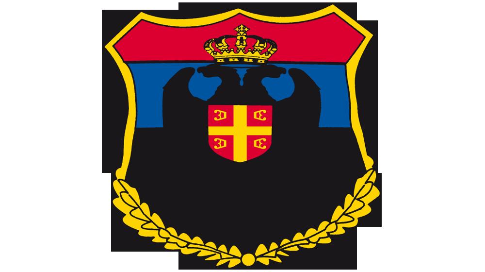 Serbiska KIF Semberija Göteborg
